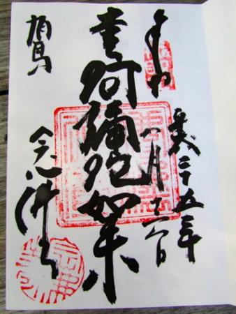 f:id:hiro-jp:20130816160142j:plain