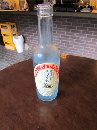 f:id:hiro-jp:20130816171724j:plain