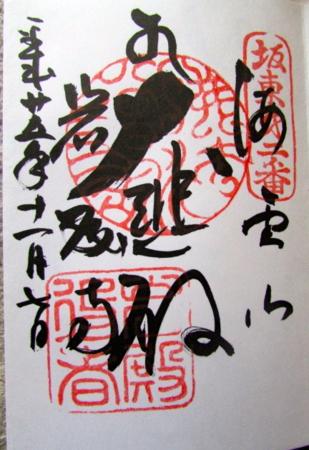f:id:hiro-jp:20131108085553j:plain
