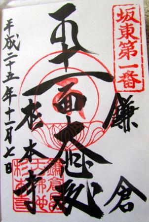 f:id:hiro-jp:20131108085627j:plain