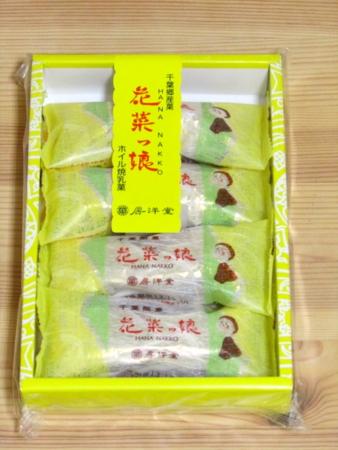 f:id:hiro-jp:20131123221110j:plain