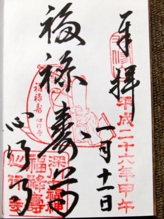 f:id:hiro-jp:20140113155643j:plain