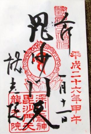 f:id:hiro-jp:20140113155720j:plain