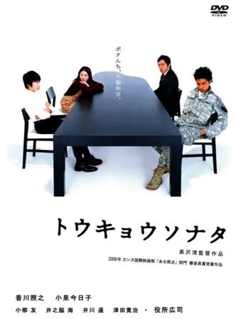 f:id:hiro-jp:20140116021121j:plain