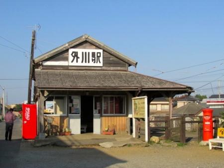f:id:hiro-jp:20140325154558j:plain