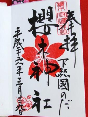 f:id:hiro-jp:20140329161146j:plain