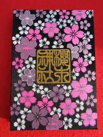 f:id:hiro-jp:20140329161227j:plain