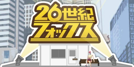 f:id:hiro-jp:20140925221426j:plain