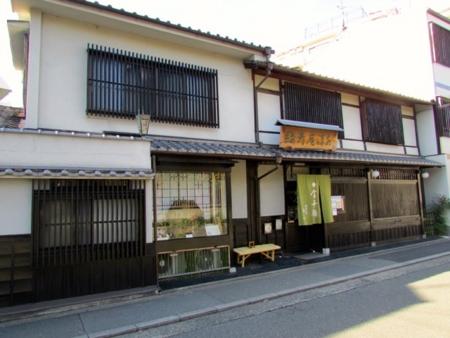 f:id:hiro-jp:20141127140849j:plain