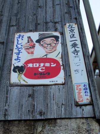 f:id:hiro-jp:20141127145345j:plain