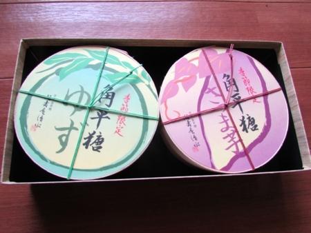 f:id:hiro-jp:20141128095750j:plain