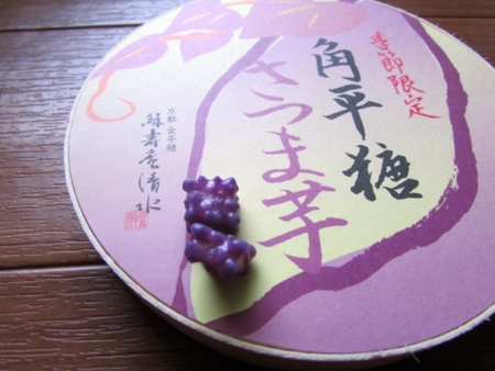 f:id:hiro-jp:20141128102438j:plain