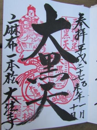 f:id:hiro-jp:20150110160628j:plain