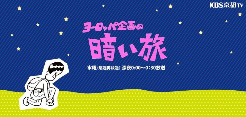 f:id:hiro-jp:20150829235339j:plain