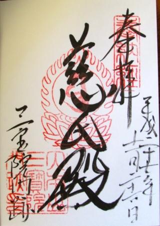 f:id:hiro-jp:20151127085342j:plain
