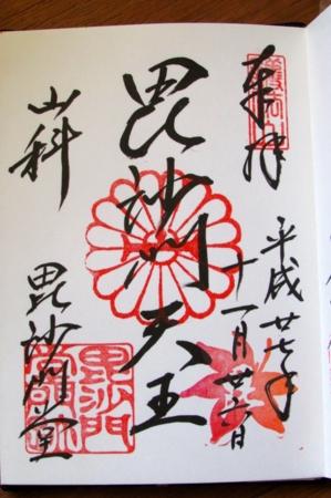 f:id:hiro-jp:20151127085411j:plain