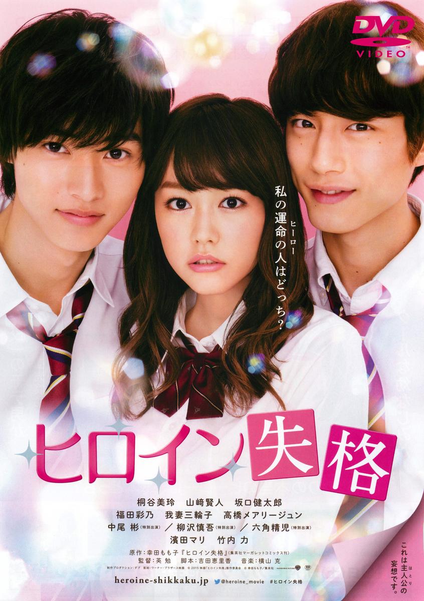 f:id:hiro-jp:20160320195118j:plain
