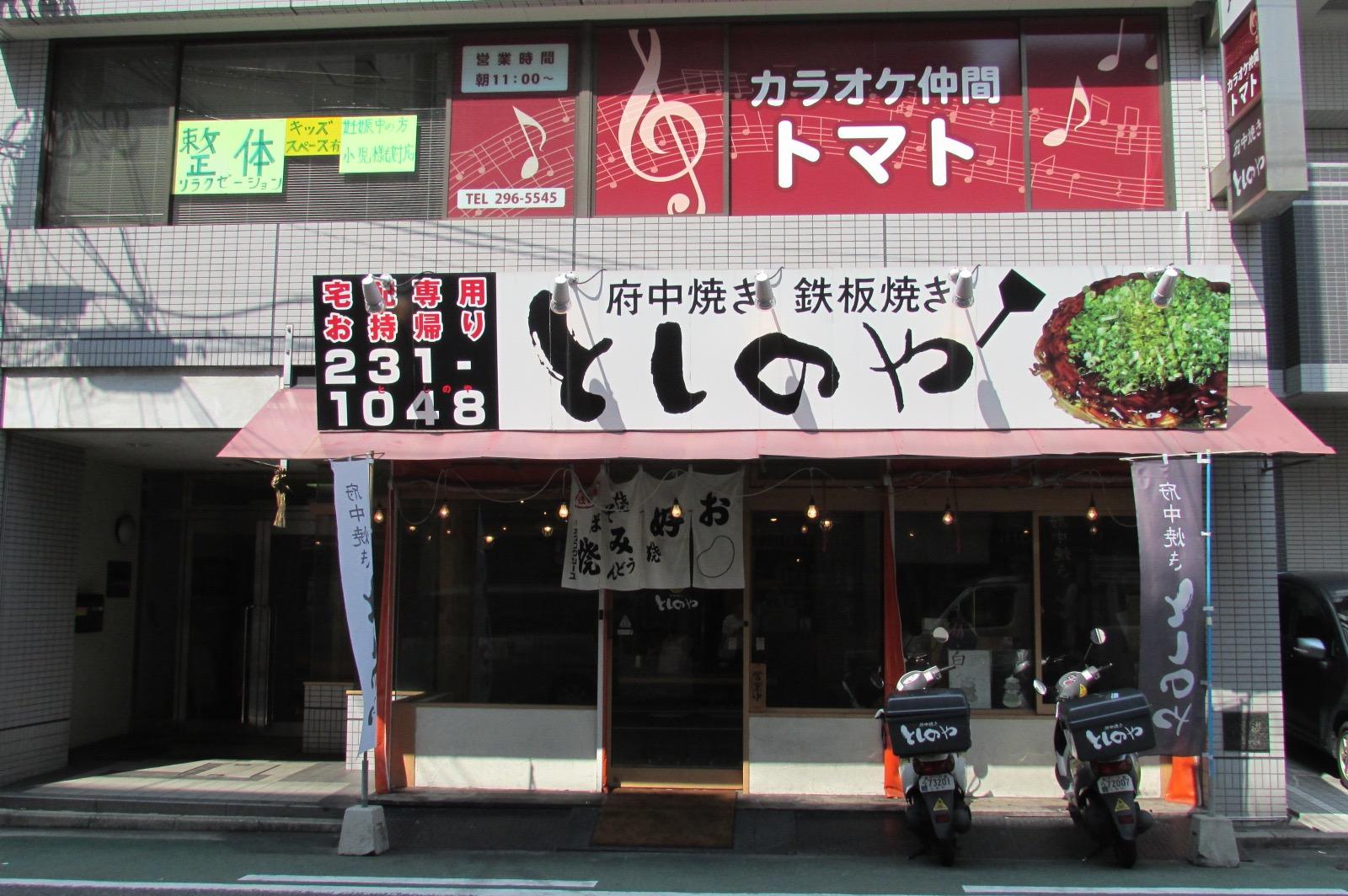 f:id:hiro-jp:20160909135135j:plain