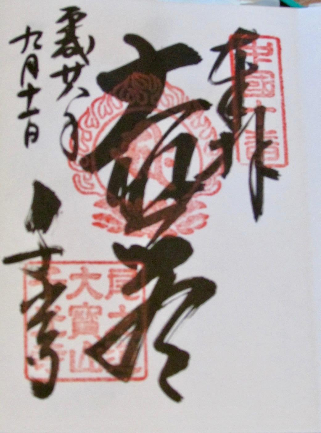 f:id:hiro-jp:20160913092357j:plain