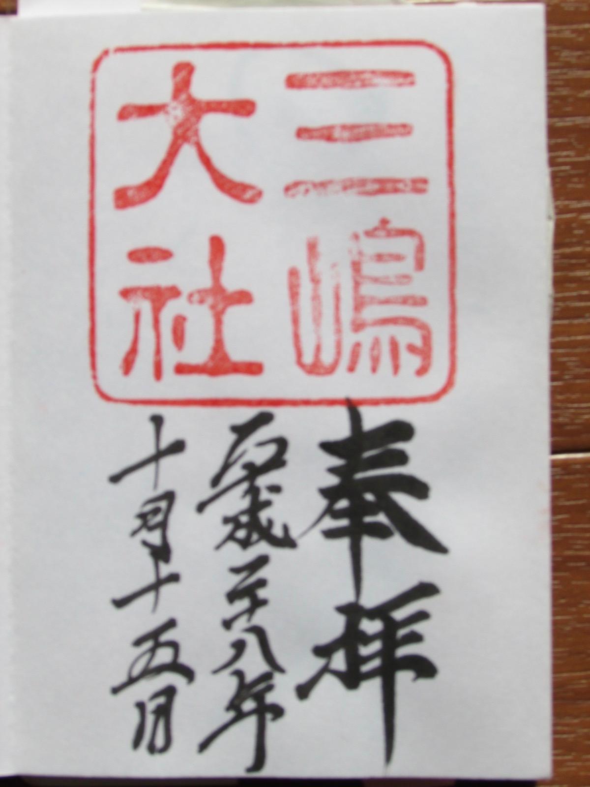f:id:hiro-jp:20161027134347j:plain