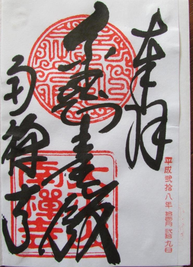 f:id:hiro-jp:20161130105923j:plain