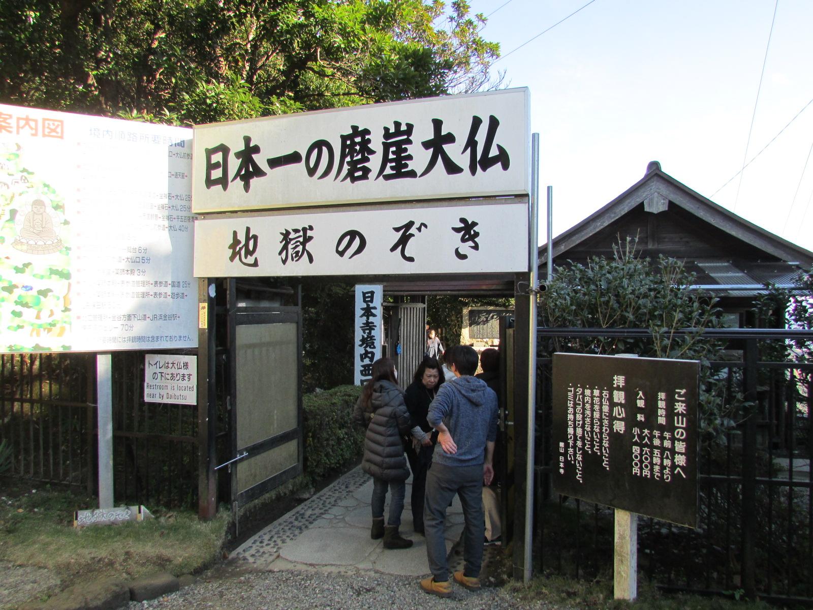 f:id:hiro-jp:20161204132711j:plain