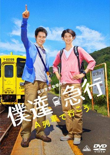 f:id:hiro-jp:20161217015652j:plain