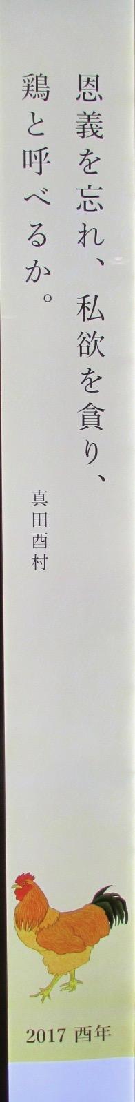 f:id:hiro-jp:20170103181649j:plain