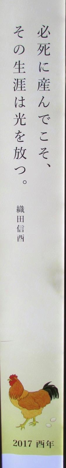 f:id:hiro-jp:20170103181828j:plain