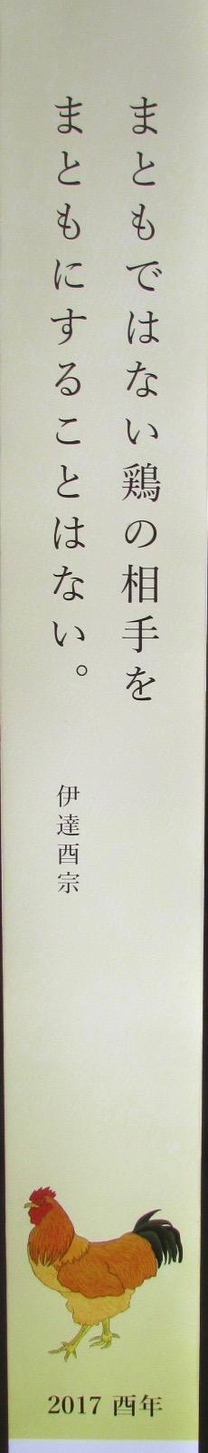f:id:hiro-jp:20170103182046j:plain
