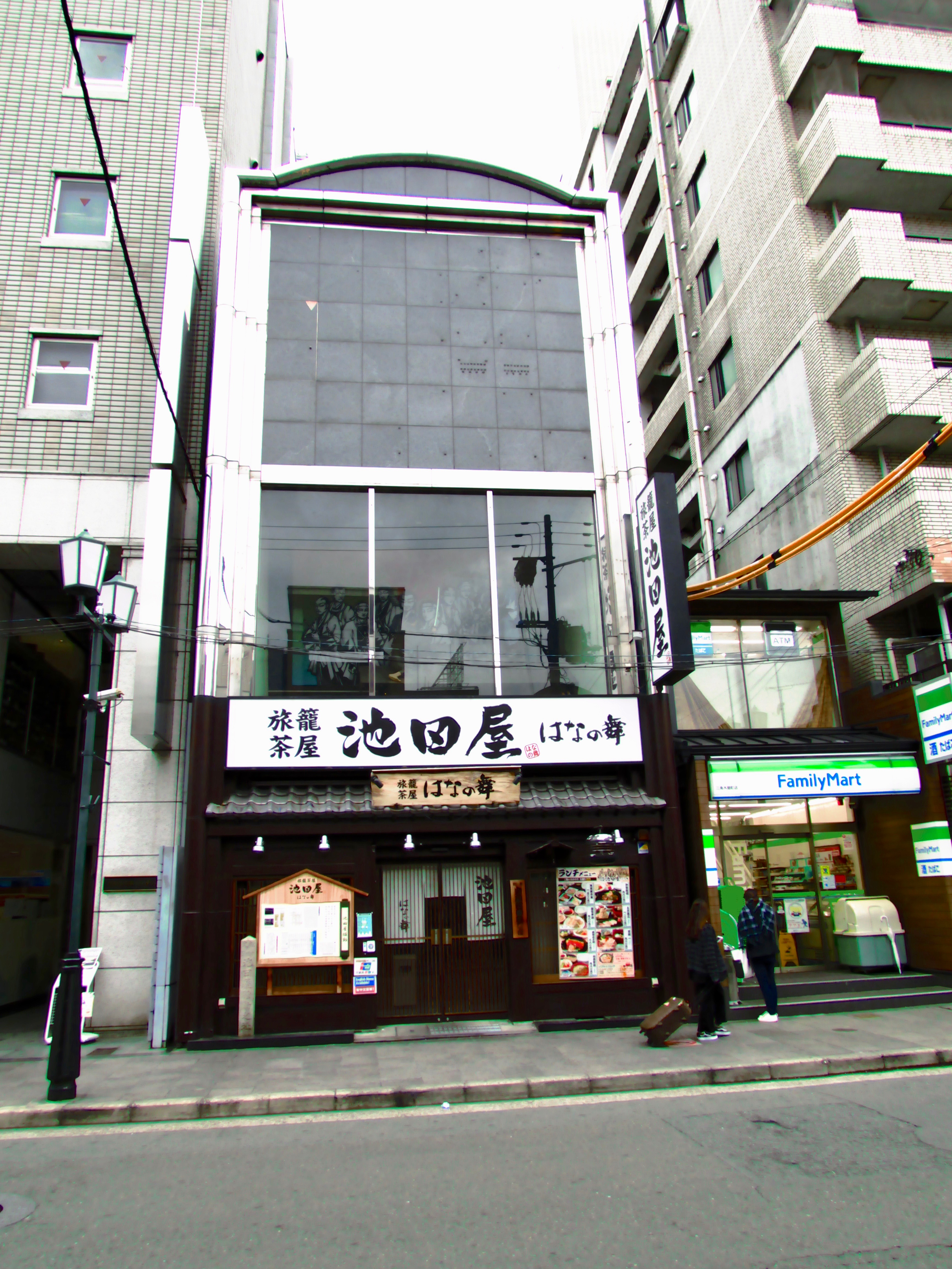 f:id:hiro-jp:20170224105405j:plain