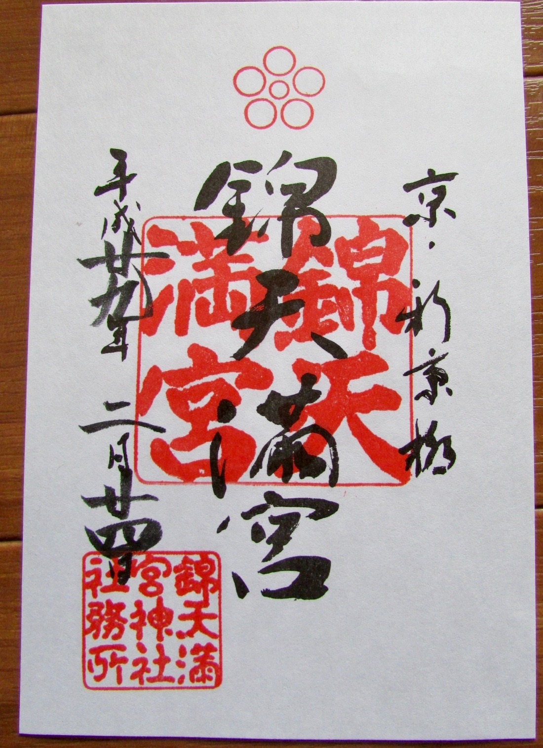 f:id:hiro-jp:20170227131728j:plain