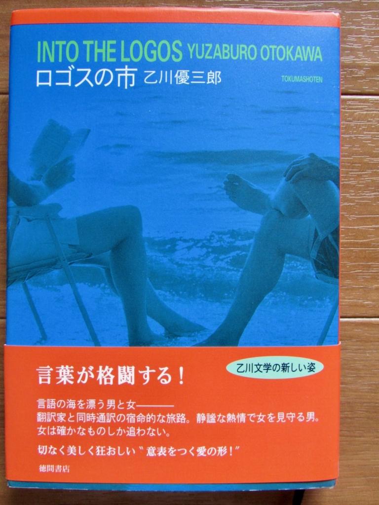 f:id:hiro-jp:20170307123954j:plain