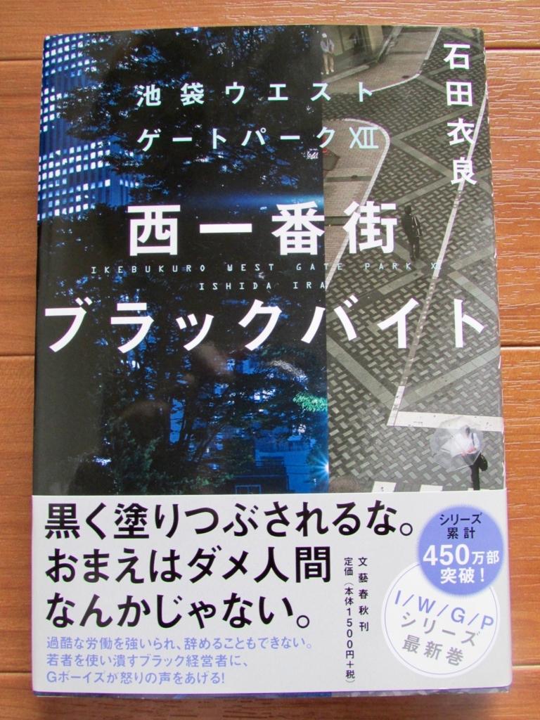 f:id:hiro-jp:20170307124010j:plain