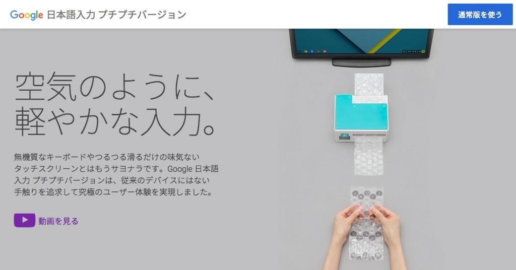 f:id:hiro-jp:20170401163116j:plain
