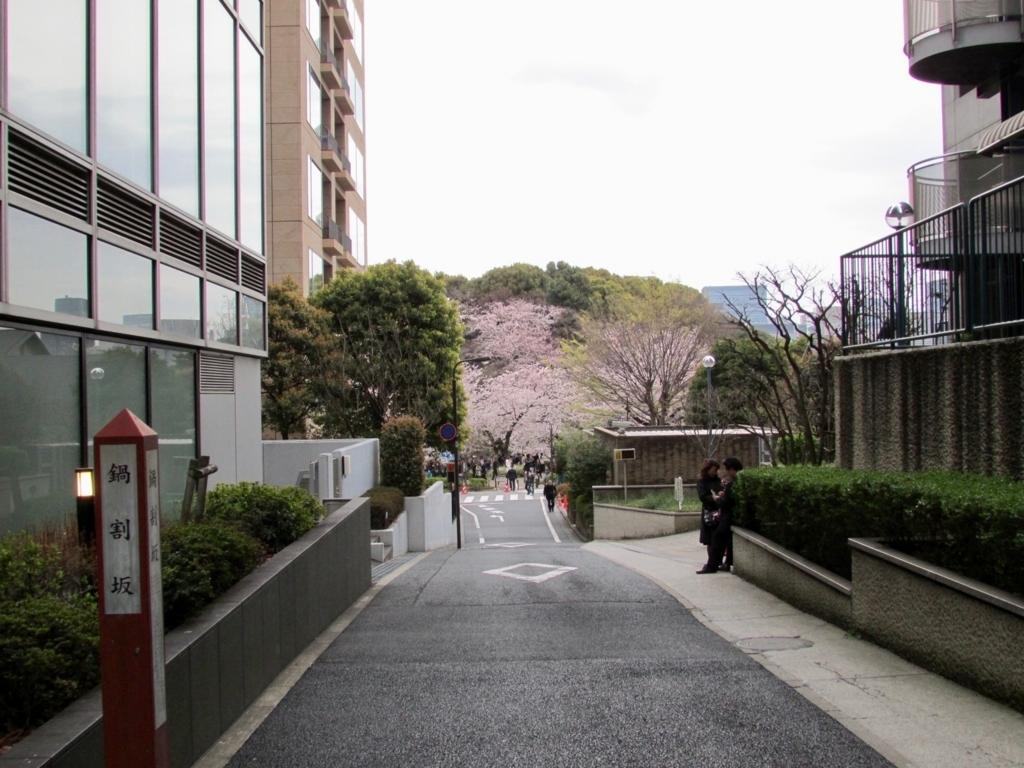 f:id:hiro-jp:20170406170205j:plain
