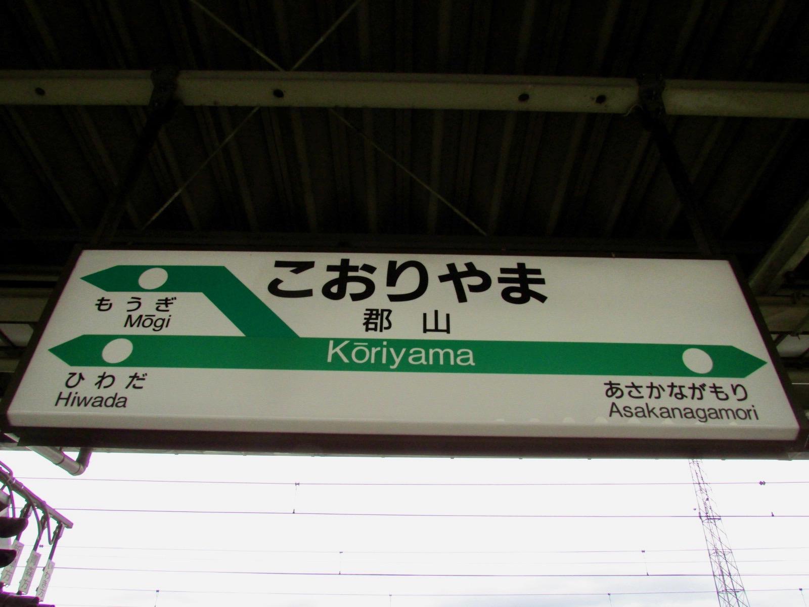 f:id:hiro-jp:20170420110530j:plain