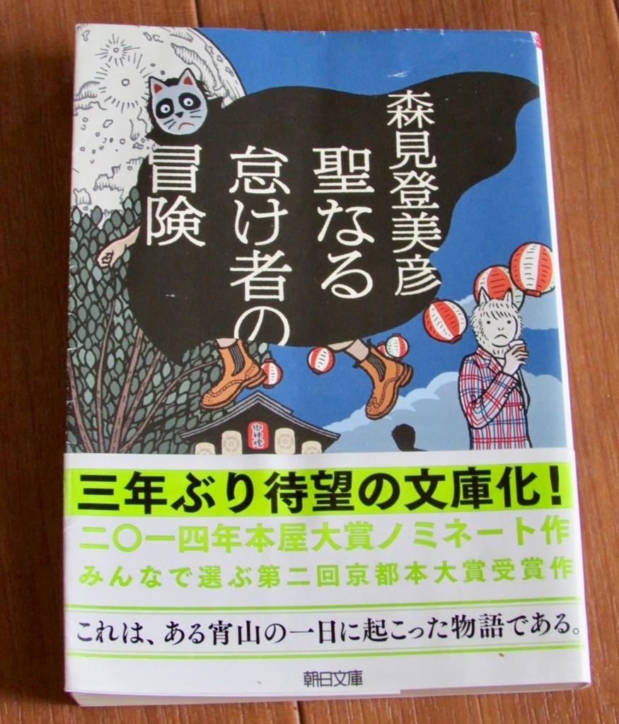 f:id:hiro-jp:20170706095642j:plain