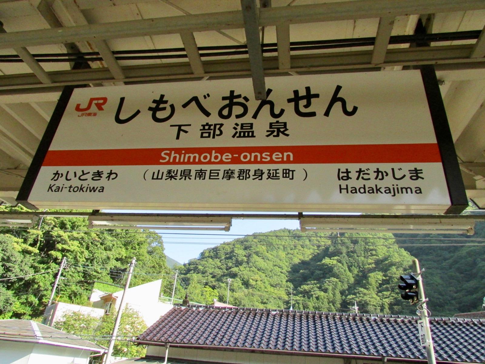 f:id:hiro-jp:20170921152022j:plain