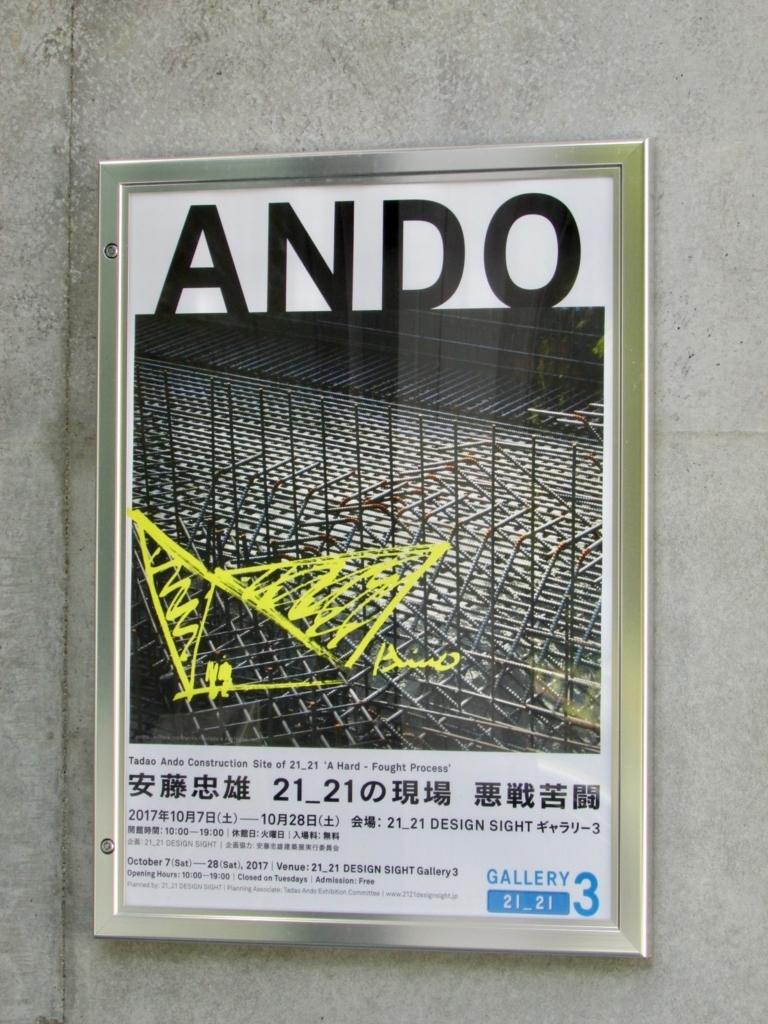 f:id:hiro-jp:20171026144054j:plain