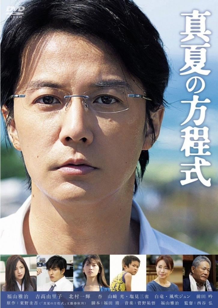 f:id:hiro-jp:20171101024538j:plain