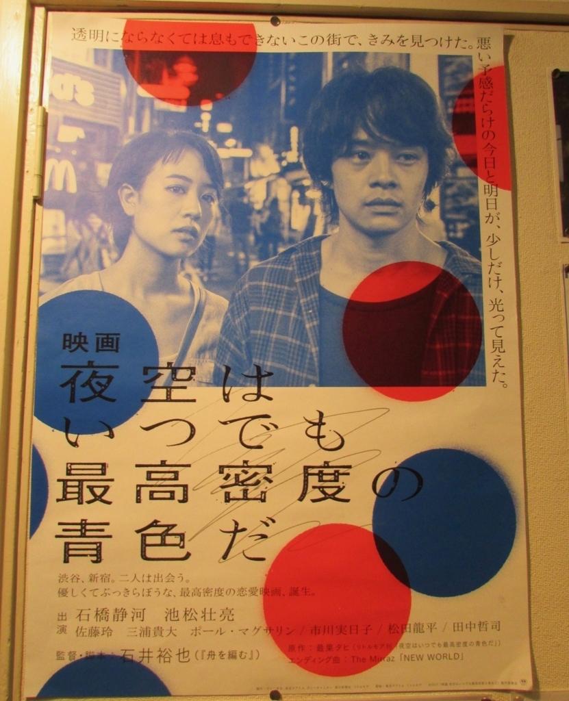 f:id:hiro-jp:20171109182204j:plain
