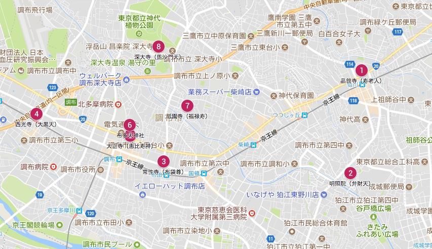 f:id:hiro-jp:20180113095915j:plain