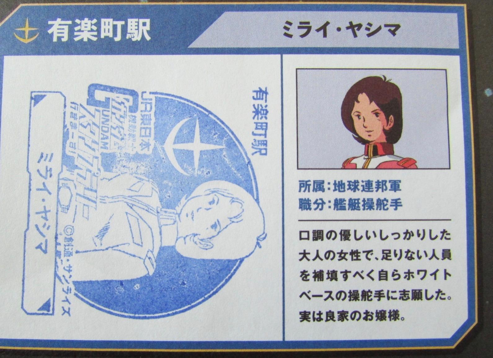f:id:hiro-jp:20180115092417j:plain