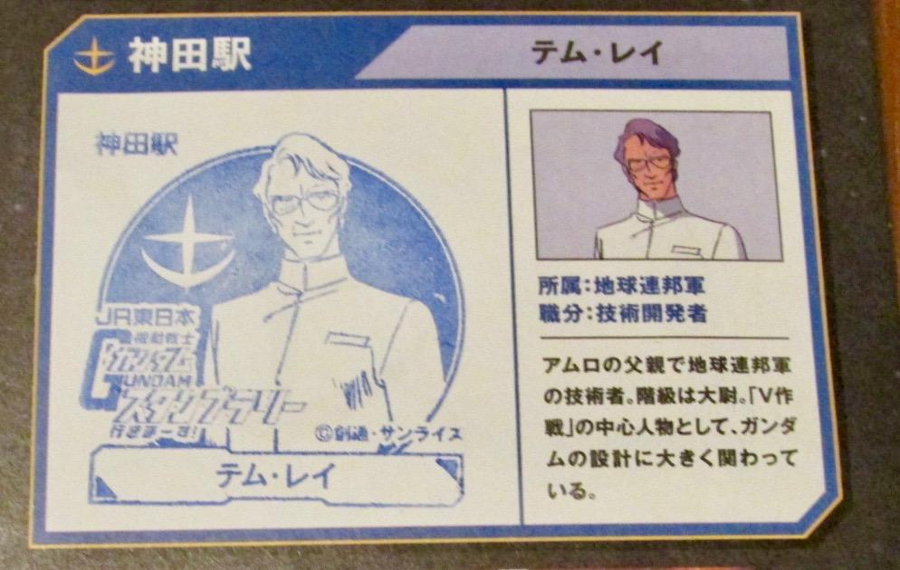 f:id:hiro-jp:20180119231016j:plain
