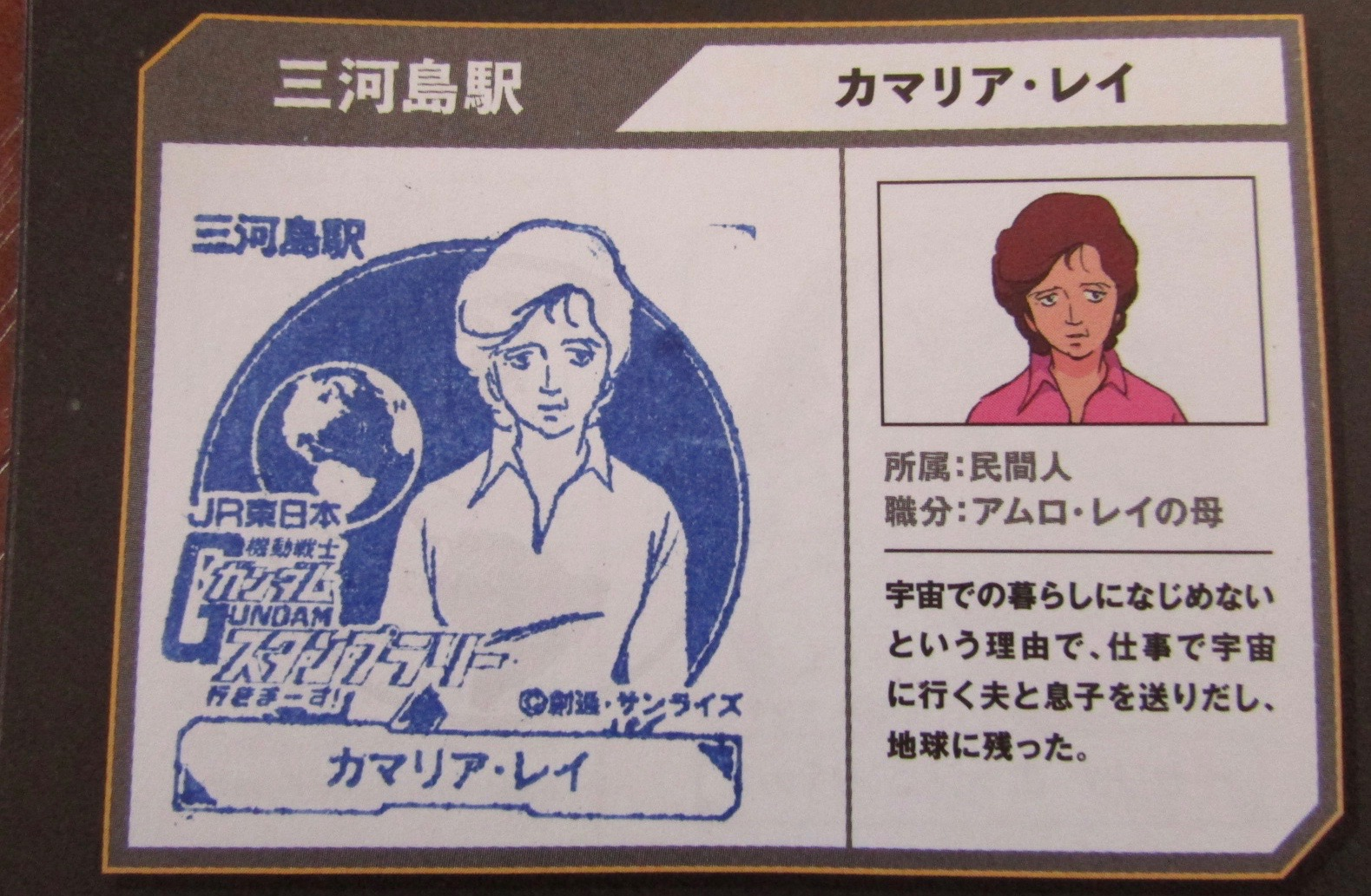 f:id:hiro-jp:20180206090647j:plain