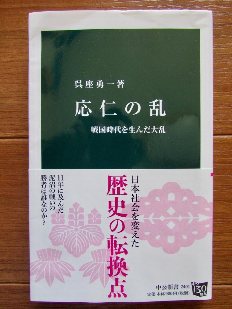 f:id:hiro-jp:20180208110348j:plain