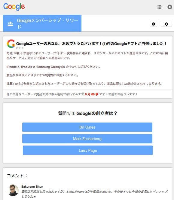 f:id:hiro-jp:20180219102605j:plain