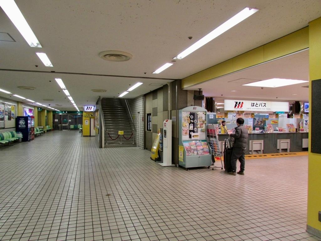 f:id:hiro-jp:20180304140742j:plain