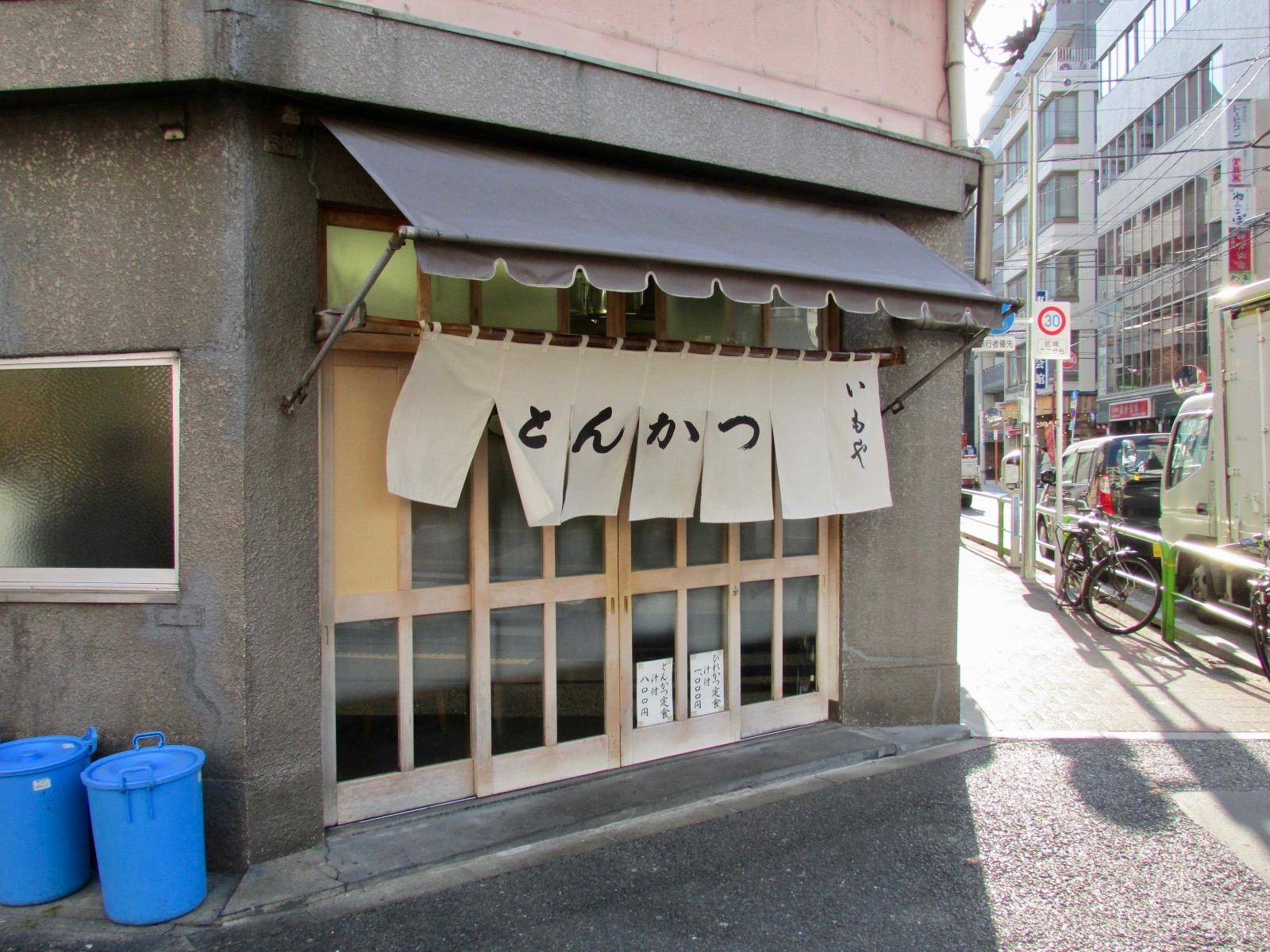 f:id:hiro-jp:20180317155335j:plain